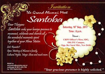 Permalink to:SANTOBA FAMILY DINNER on 16 SEP 2017 in DELHI